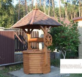 Garden Well (0069)