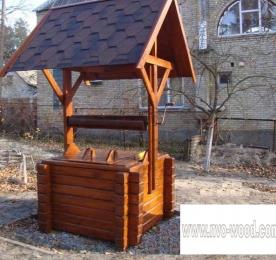 Wooden Well  (0093)