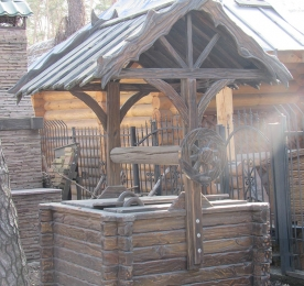 Wooden Well  (1107)